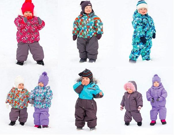 вкладам какой фирмы купить ребенку зимний костюм Центре управления полётами