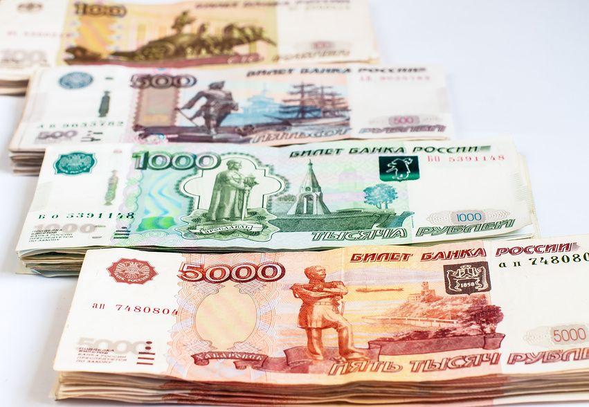 может продать оформить кредит до 5милионов рублей в тюмени телефоны, часы