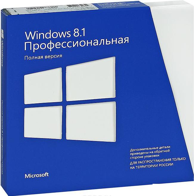 Продайте программы Microsoft