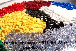 Приобретаем поликарбонат ПКPC, отходы поликарбоната.
