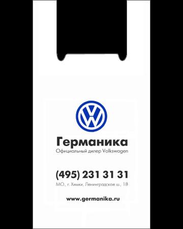 пакеты майка с логотипом от производителя